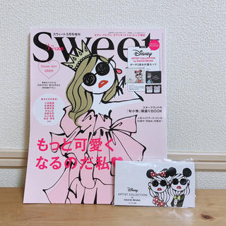 宝島社 - Sweet 3月号増刊 セブンイレブン限定 スウィート 雑誌 + 付箋