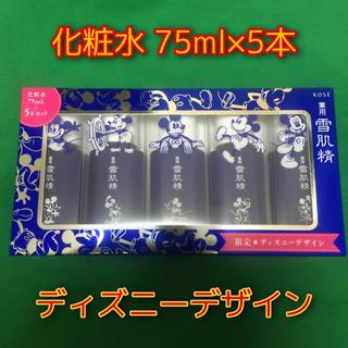 セッキセイ(雪肌精)の雪肌精 化粧水セット 75ml 5本セット KOSE コーセー  ディズニー(化粧水/ローション)