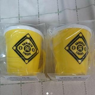 阪神 蓋付きマグカップ 2個セット ☆新品未開封☆(グラス/カップ)