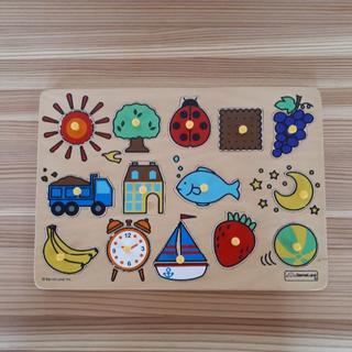 ボーネルンド(BorneLund)のボーネルンド木製パズル(知育玩具)