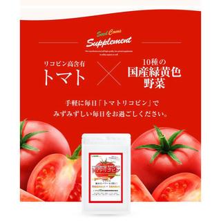 トマト リコピン 約1ヶ月分 アスパラガス オクラ かぼちゃ ケール 小松菜(野菜)