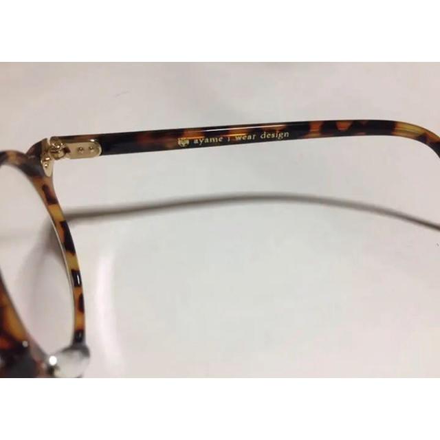 Ayame(アヤメ)のayame/メガネ レディースのファッション小物(サングラス/メガネ)の商品写真