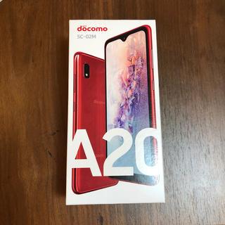 Galaxy - Galaxy A20 RED 本体