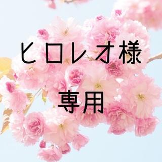 お米 令和元年 愛媛県産松山三井 玄米 20㎏