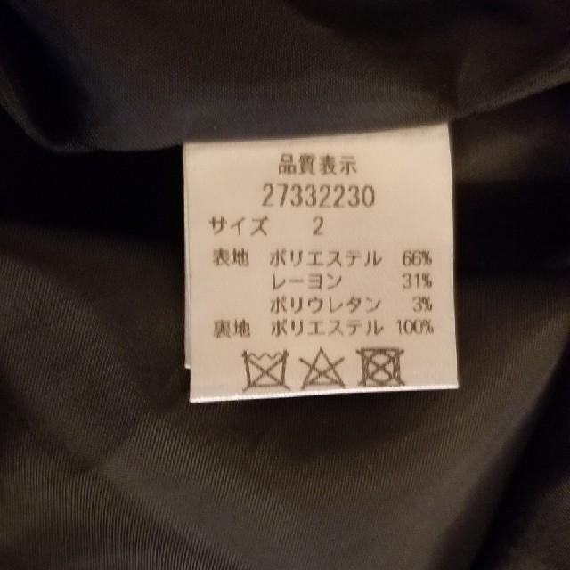 Apuweiser-riche(アプワイザーリッシェ)のHahaha様専用Apuweiser-riche 黒スカート レディースのスカート(ひざ丈スカート)の商品写真