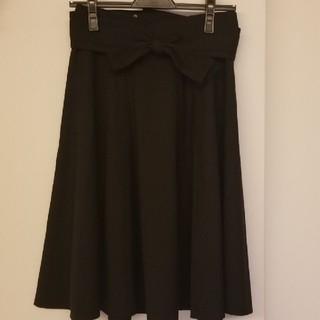 Apuweiser-riche - Apuweiser-riche 黒スカート