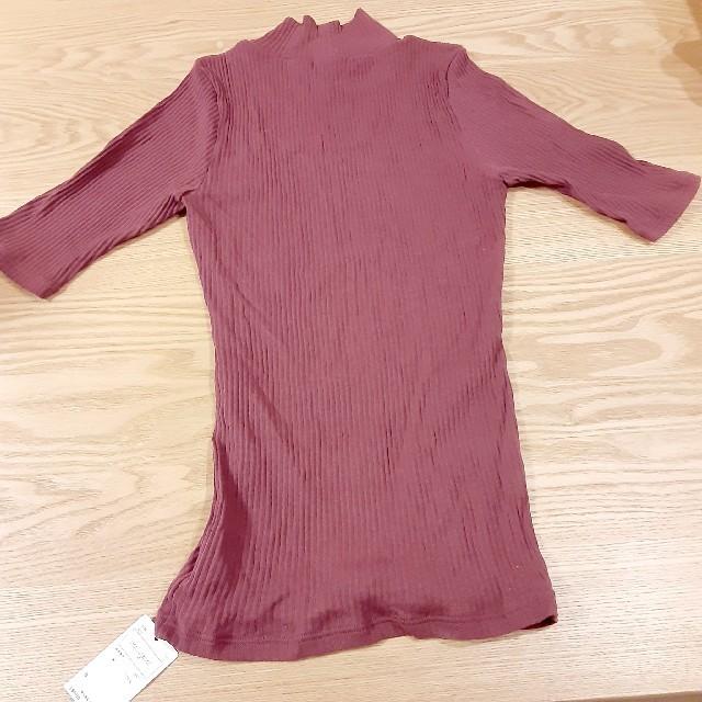 une nana cool(ウンナナクール)のUne nana cool インナー レディースの下着/アンダーウェア(アンダーシャツ/防寒インナー)の商品写真