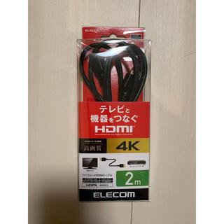 ELECOM - HDMIケーブル