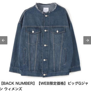 BACK NUMBER - 新品タグ付☆BACK NUMBER ビッグGジャン