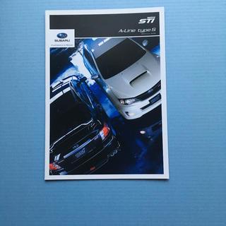 スバル - スバル インプレッサ A-Line GD/GH カタログ2冊