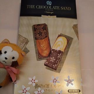 yukoさん専用セット(菓子/デザート)