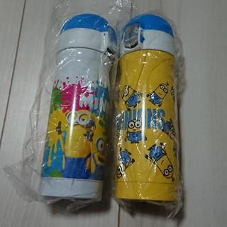 ミニオン(ミニオン)のミニオンズ ステンレス 水筒 2つセット(水筒)