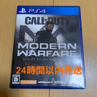 PlayStation4 - コール オブ デューティ モダン・ウォーフェア24時間以内発送 cod mw