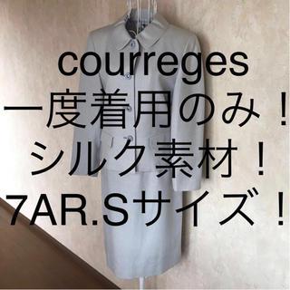 クレージュ(Courreges)の☆courreges/クレージュ☆小さいサイズ!シルク素材!フォーマルスーツ7(スーツ)