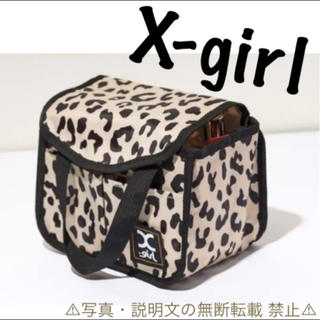 X-girl - ⭐️新品・限定⭐️【X-girl】11ポケット付き整理整頓バッグ★付録❗️