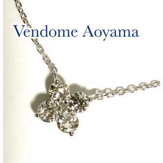 Vendome Aoyama - ヴァンドームアオヤマ ダイヤ 0.41ct Pt950 カローラ ネックレス