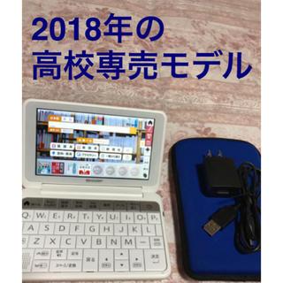 SHARP - 新品 SHARP 電子辞書 高校生モデル 2018