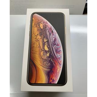 iPhone - 新品 iPhone Xs Gold 256 GB SIMフリー