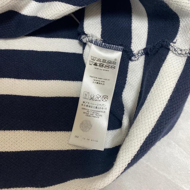 PETIT BATEAU(プチバトー)のPepeさま専用 プチバトー カットソー  キッズ/ベビー/マタニティのキッズ服男の子用(90cm~)(Tシャツ/カットソー)の商品写真