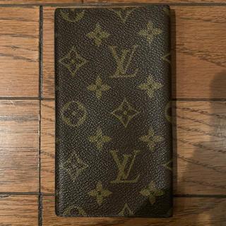 LOUIS VUITTON - 希少 正規 ルイ ヴィトン モノグラム ブックカバー 通帳 手帳 パスポート