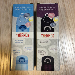 THERMOS - サーモスの水筒⭐︎2つセットで