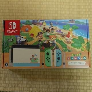 Nintendo Switch - Nintendo Switch あつまれ どうぶつの森セット ジョイコンなし