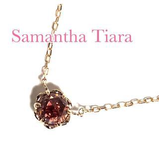Samantha Tiara - サマンサティアラ K18PG ダイヤ ガーネット ネックレス リバーストーン