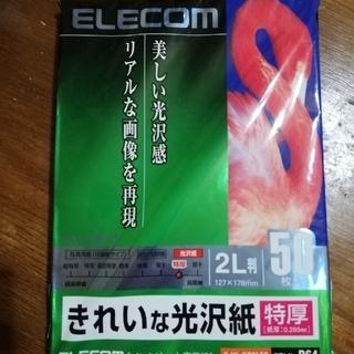 ELECOM - 写真用紙 2L 50枚入り