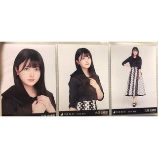 ノギザカフォーティーシックス(乃木坂46)の乃木坂46 久保 7月衣装コンプ(女性アイドル)