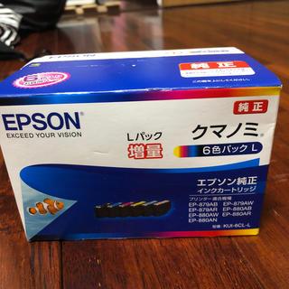 EPSON - EPSON KUI-6CL-L 増量 6色