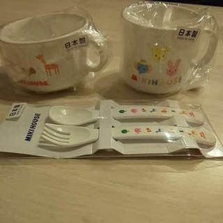 ミキハウス(mikihouse)のミキハウス コップ、 スープカップ、フォークとスプーンのセット(スプーン/フォーク)