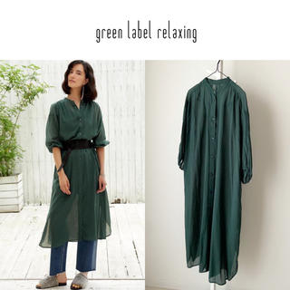 green label relaxing - green label relaxing  コットンボイルシャツワンピース