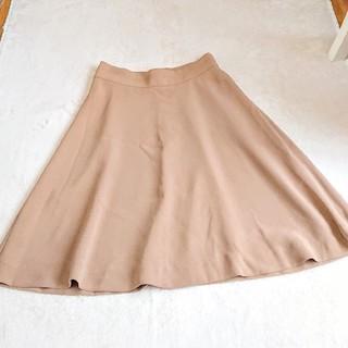 Demi-Luxe BEAMS - 美品 Demi-luxe beams キャメル フレアスカート