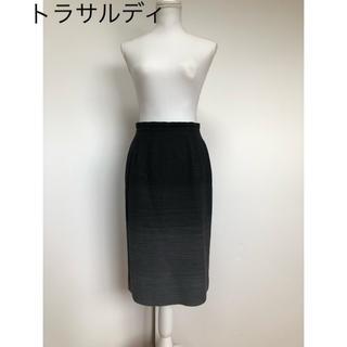 ●トラサルディTRUSSARDI/スカート グラデーション 黒~グレー W66(ひざ丈スカート)