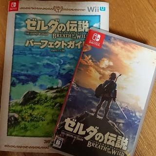 Nintendo Switch - ゼルダの伝説★ブレスオブザワイルド
