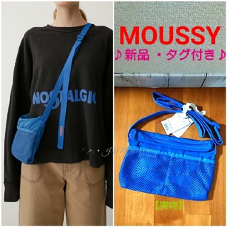 moussy - ロゴサコッシユ♡MOUSSYマウジーmoussy 新品 タグ付き