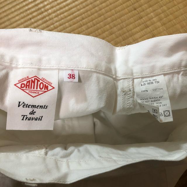 DANTON(ダントン)のダントン DANTON スカート白 レディースのスカート(ひざ丈スカート)の商品写真