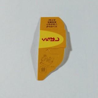 モリナガセイカ(森永製菓)の銀のエンゼル 1枚(ノベルティグッズ)