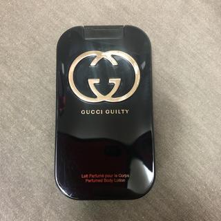 グッチ(Gucci)のグッチ ギルティ ボディローション 200ml(ボディローション/ミルク)