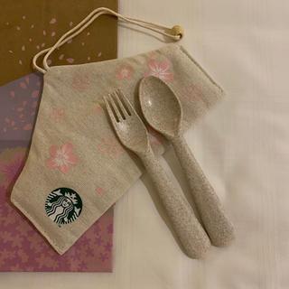 スターバックスコーヒー(Starbucks Coffee)のスターバックス サクラ カトラリーセット フォーク スプーン 海外限定 ポーチ(カトラリー/箸)