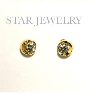 STAR JEWELRY - スタージュエリー ダイヤ 0.12ct K18YG ムーンセッティング ピアス