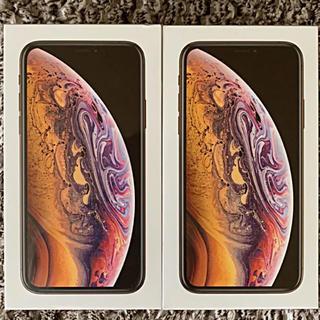 iPhone - 新品未開封品 iPhone Xs 256GB SIMフリー 2台セット