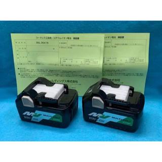 日立 - HIKOKI マルチボルト蓄電池 BSL36A18 残量表示付 2個
