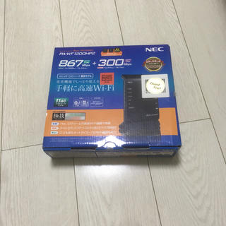 NEC - PA-WF 1200HP2 NEC WiFiホームルーター
