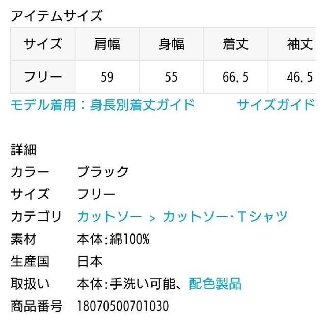 DEUXIEME CLASSE(ドゥーズィエムクラス)のエトワール様専用 レディースのトップス(カットソー(長袖/七分))の商品写真