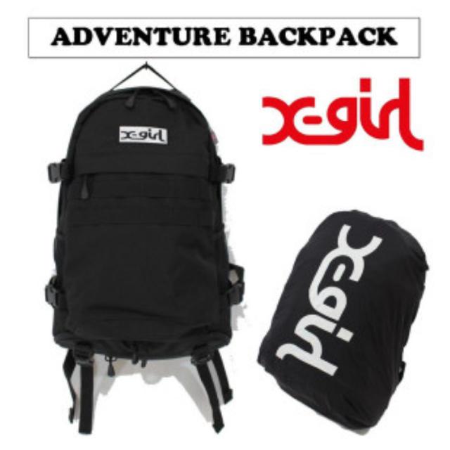 X-girl(エックスガール)のxgirl BACKPACK レディースのバッグ(リュック/バックパック)の商品写真