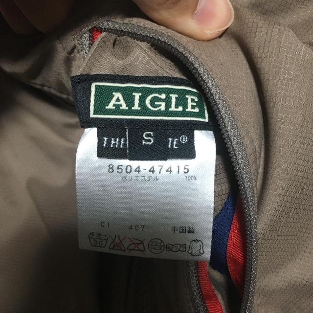 AIGLE(エーグル)のAIGLE リバーシブルアウター メンズのジャケット/アウター(ダウンジャケット)の商品写真