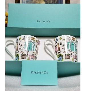 Tiffany & Co. - ティファニー  新品未使用 5番アベニュー  マグカップ ペア