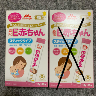 森永乳業 - E赤ちゃん/スティックタイプ