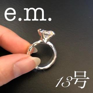 e.m. - e.m.♡ジルコニア♡立て爪♡リング♡13号